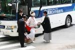 Wedding at Kirishima Jin Guu