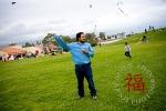 kite057LR