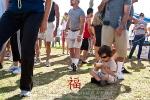 AIDSWALK2010-094BG
